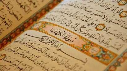 Hadi Movahed Amin to represent Iran in Malaysia Int'l Quran Contest