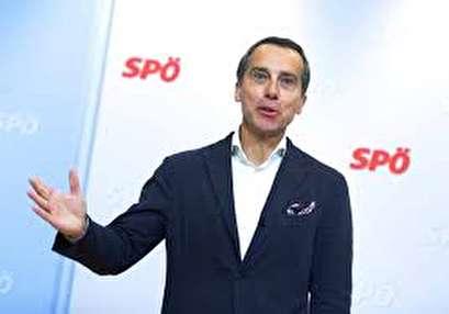 Austria's ex-chancellor Kern quits politics, will not run in European elections