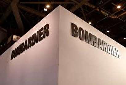 Bombardier to cut Belfast workforce by 490: BBC