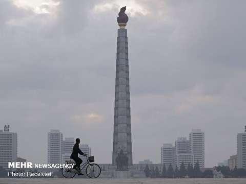 Young Journalists Club - Pyongyang in winter