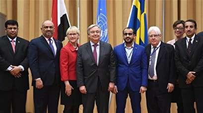Iran hails 'promising' deal between warring Yemeni sides
