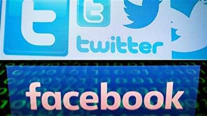 Trump blasts Facebook, Twitter, Google for bias