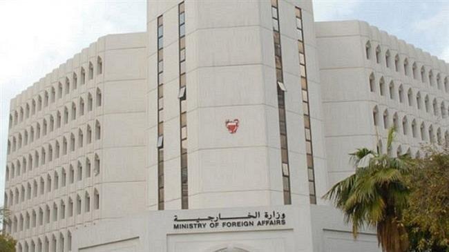 Bahrain summons Iraqi envoy over criticizing crackdown on dissent