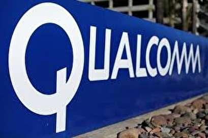 Qualcomm, Broadcom plan to meet on February 14: sources