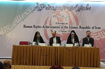 Iran made remarkable progress in social development