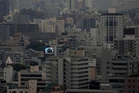 Japan posts longest growth streak since bubble economy