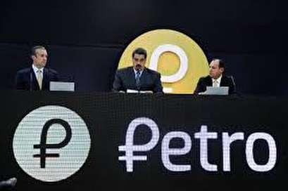 Venezuela says launch of 'petro' cryptocurrency raised $735 million