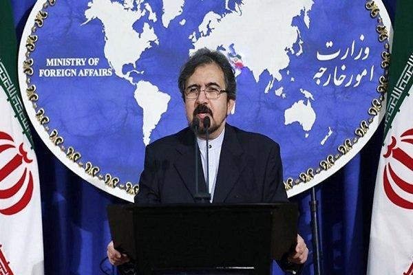 Iran dismisses JCPOA working group plan