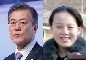 South Korean president to meet Kim Jong Un's sister during Olympics