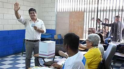 Center-left author wins Costa Rica presidency