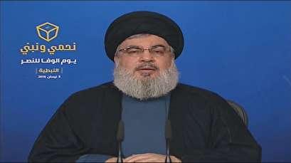 Hezbollah after free & open legislative vote in Lebanon: Nasrallah
