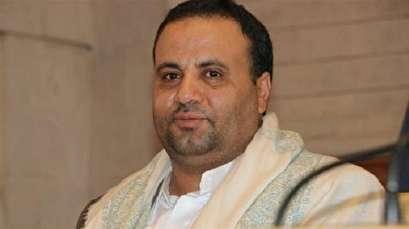 Saudi Arabia confirms it killed senior official of Yemen's Houthi movement