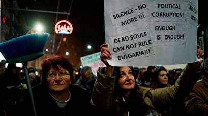 Bulgaria slammed over media, women's rights