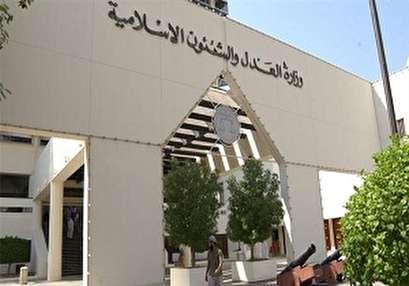 Top Bahraini military court upholds death sentences against 7 anti-regime activists