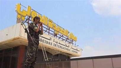 Saudi-backed forces claim control of Hudaydah airport