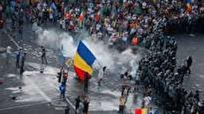 Anti-government protest in Romania turns violent