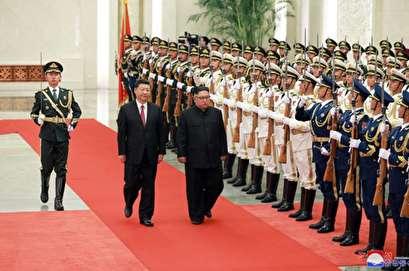 Chinese state media endorses third inter-Korea summit