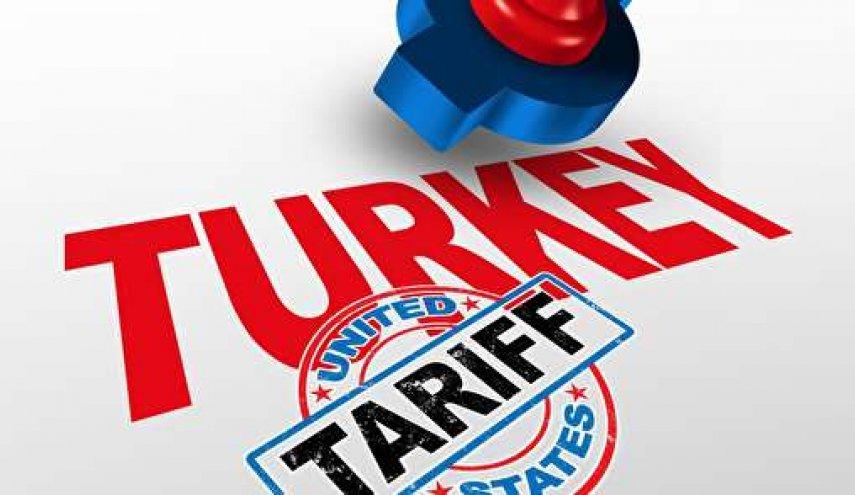 Turkey increases tariffs on US goods in response to US economic war