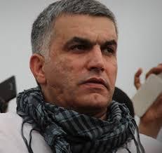 UN panel calls on Bahrain to release activist Nabeel Rajab