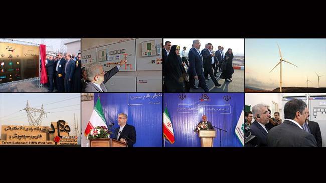 Iran opens its largest wind farm in renewable push