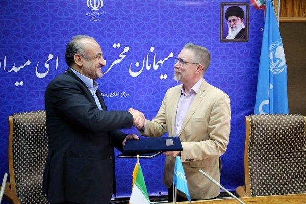 Iran, UNICEF sign joint work plan to serve children