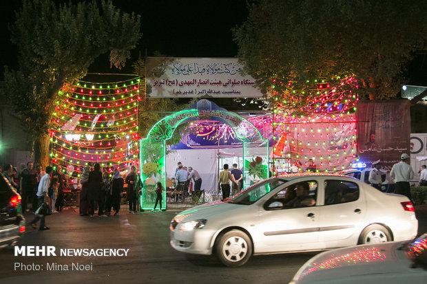 Iranians celebrate Eid al-Ghadir