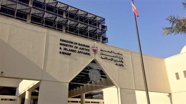 Bahraini attorney general charges 13 anti-regime activists with terrorism