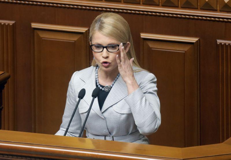Ukraine: Ex-premier Tymoshenko announces presidential run