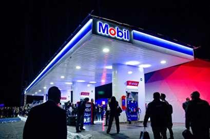 SEC drops probe over  Exxonaccounting practices