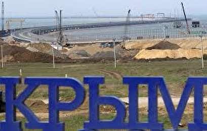 Kremlin plans to turn annexed Crimea into cultural capital