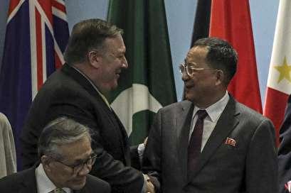 Pompeo addresses reports of Russia violating N. Korea sanctions