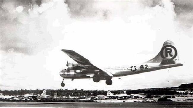 Japan marks 73rd anniversary of US nuclear bombing of Hiroshima