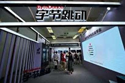 China's Bytedance seeks to raise $3 billion at up to $75 billion
