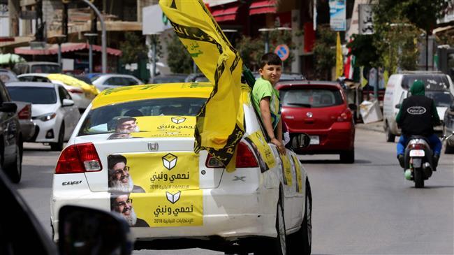 Delay in Lebanon government formation risks sliding towards tension, Hezbollah warns