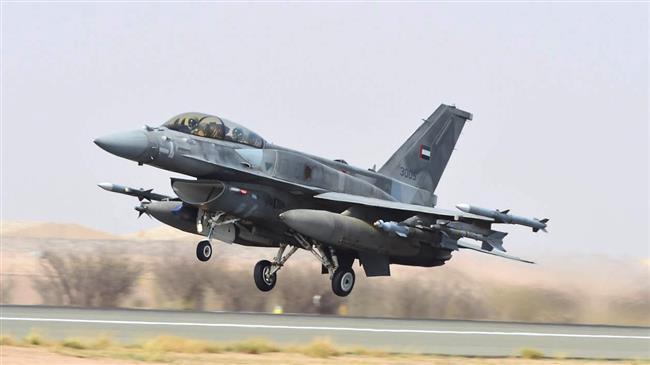 UAE aircraft took part in Israeli air raids on Gaza, journalist claims