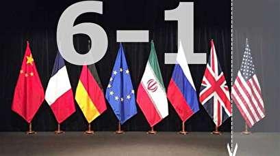 Russia, Iran, EU, China work to counter US: Ryabkov