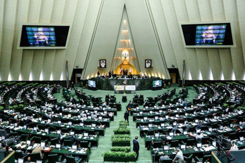 Iran's parliament prepares 5th biannual report on JCPOA