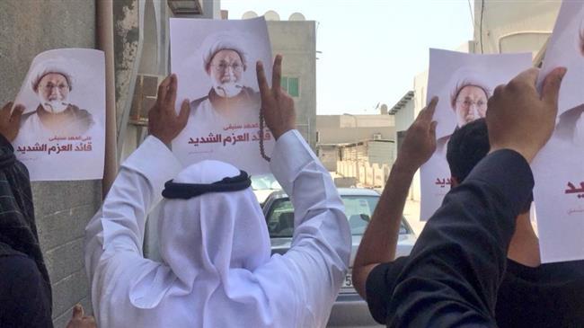 Bahraini protesters show support for senior Shia clergyman