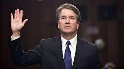 Supreme Court nominee Kavanaugh denies sexual misconduct allegation