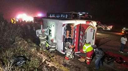 Eleven killed in latest Ecuador bus crash