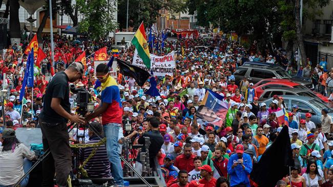 US preparing 'actions' in coming days against Venezuela: Pompeo