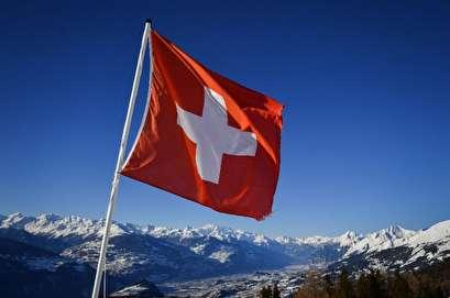 'Attack' on Swiss ship off the Nigerian coast: Bern