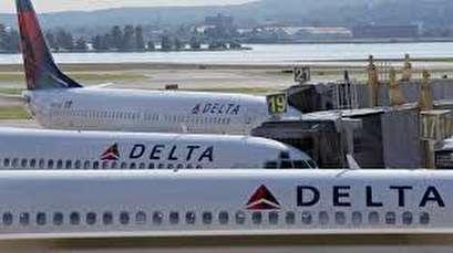 Delta flight makes emergency landing in Tokyo: airline