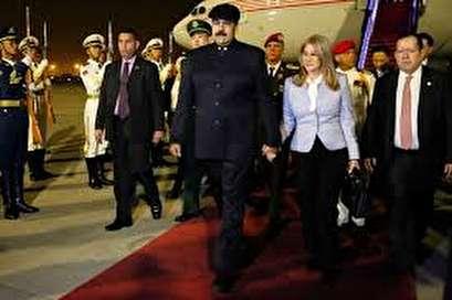 U.S. targets Venezuelan president's wife, others in fresh sanctions