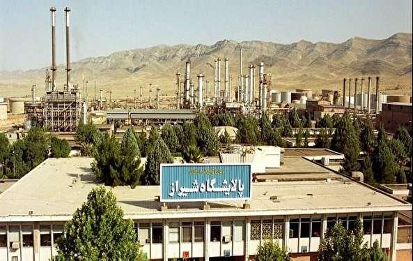 300-ton reactor installed in Shiraz refinery