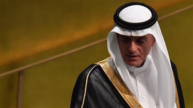 Saudi Arabia, most infamous sponsor of terrorism in world: Iran