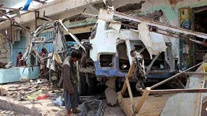 Saudi military denies killing schoolchildren despite admitting 'mistakes'