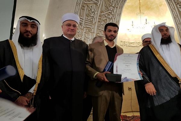 Iranian qari wins Croatia Int'l Quran Contest