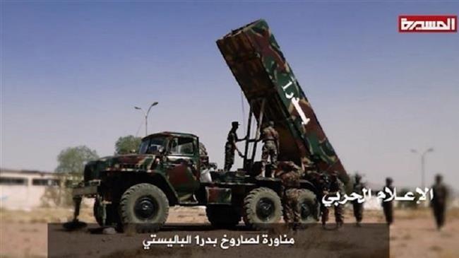 Scores of Saudi troopers, mercenaries slain, injured in Yemeni army offensives