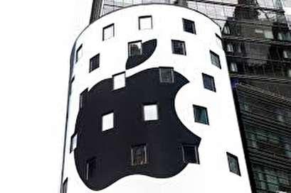 Apple loses bid to undo $440 million judgment in VirnetX patent case